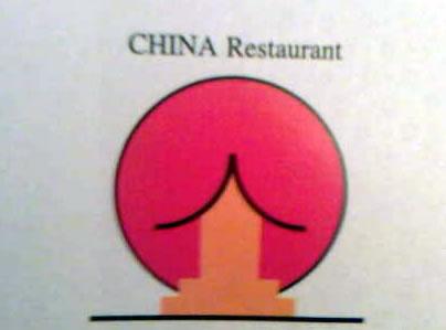 fail-owned-restaurant-logo-fail
