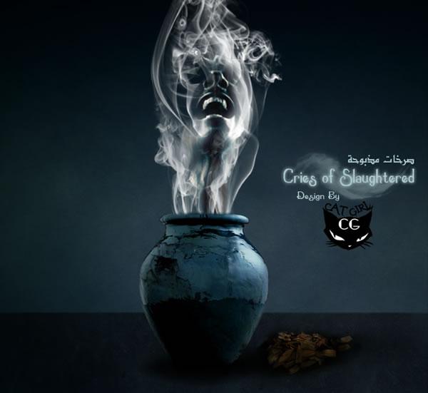 Smoke_effect_2901433630_9f1a58476b_o