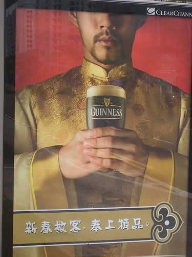 60 publicités Guinness pour la St Patrick 60