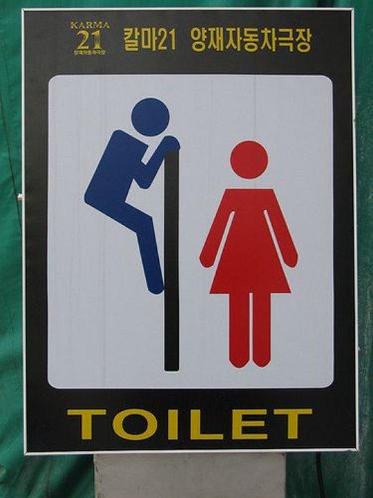 Les logos de WC à chier 8