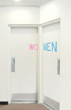 Les logos de WC à chier 6