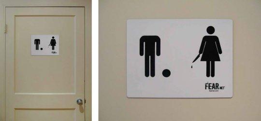 Les logos de WC à chier 4