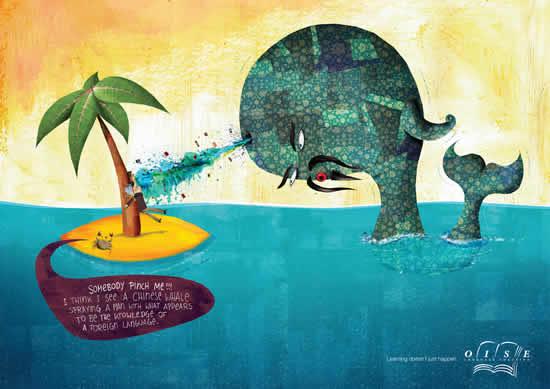 70+ publicités designs et créatives de Juillet 2010 28