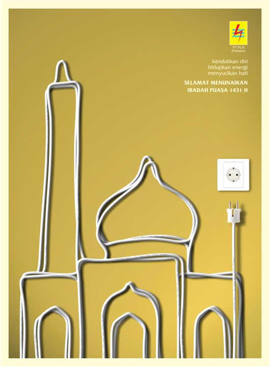 78+ publicités designs et créatives de Aout 2010 23