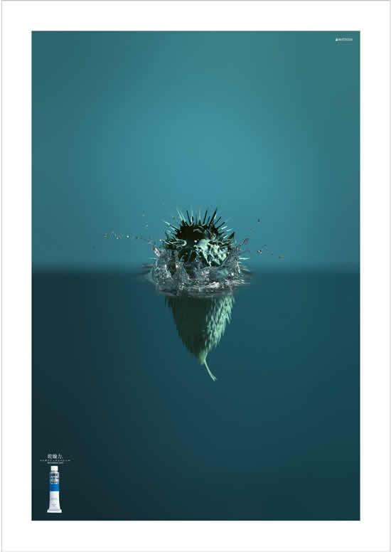 61+ publicités designs et créatives d'octobre 2010 25