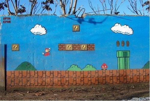 36 Street Art Fun et créatifs - vol2 7