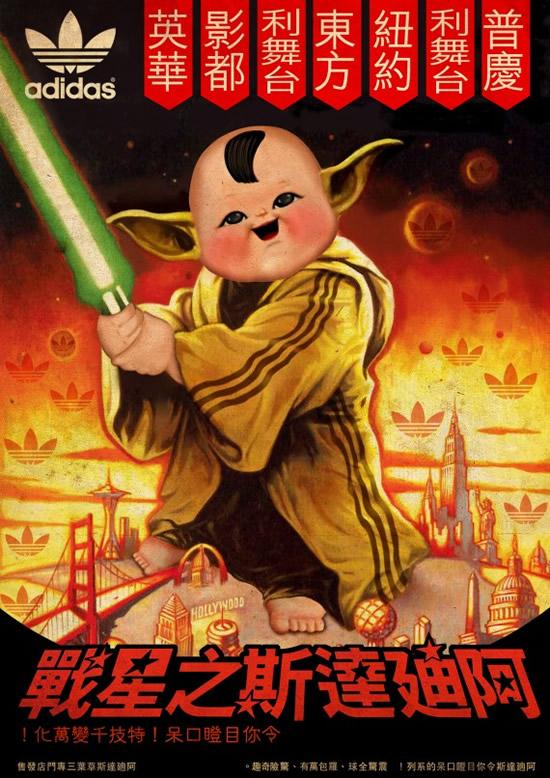 Les meilleurs posters FanArts StarWars 44