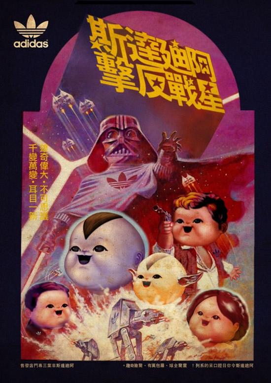 Les meilleurs posters FanArts StarWars 41
