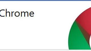 Nouveau logo pour Google Chrome