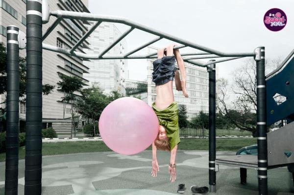 90 publicités pour du Chewing-gum 27