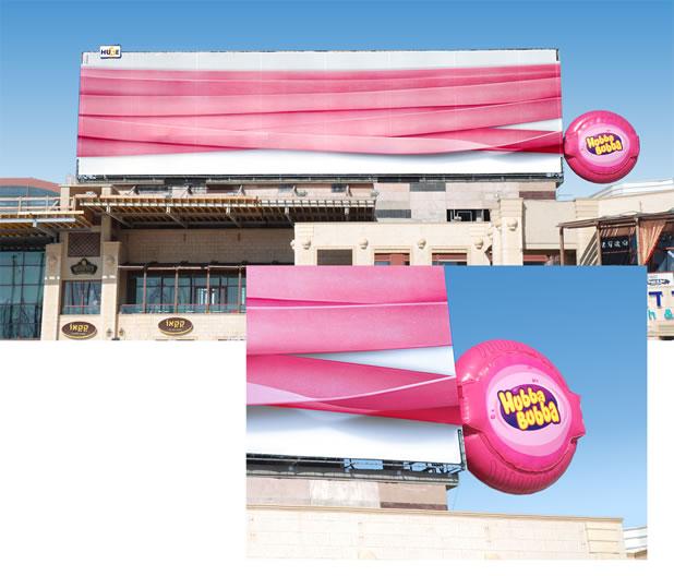 90 publicités pour du Chewing-gum 41