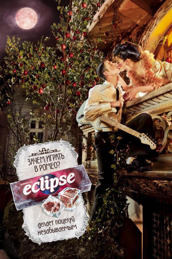90 publicités pour du Chewing-gum 53
