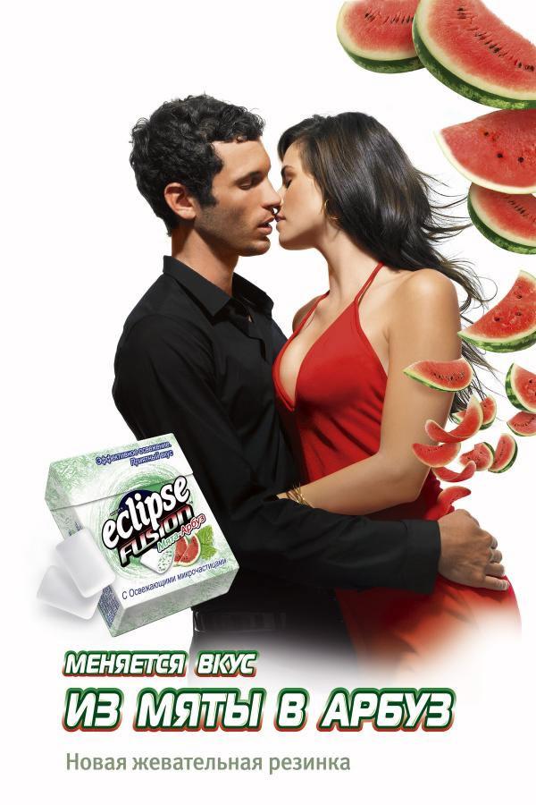 90 publicités pour du Chewing-gum 60