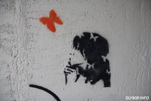 18 Street Art Fun et créatifs - vol4 4