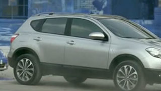 Nissan Qashqai urbanproof