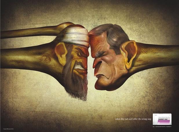 94+ publicités créatives et designs de Juin 2011 3