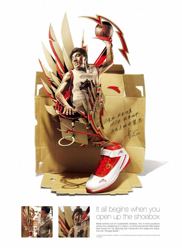 94+ publicités créatives et designs de Juin 2011 14