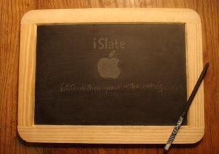 Apple existait déjà il y a 600millions d'années - ISlate