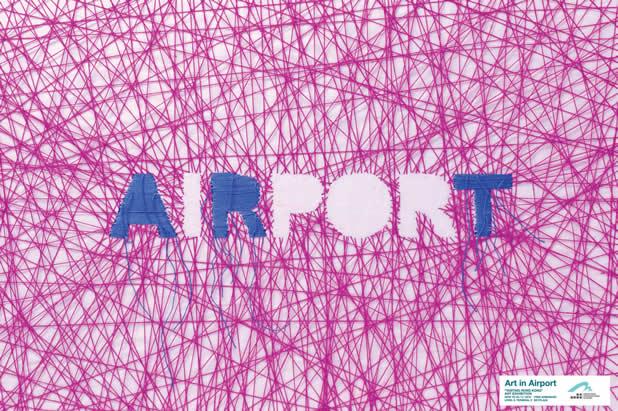 85+ publicités créatives et designs de Juillet 2011 47