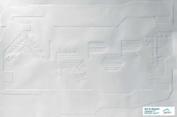 85+ publicités créatives et designs de Juillet 2011 46