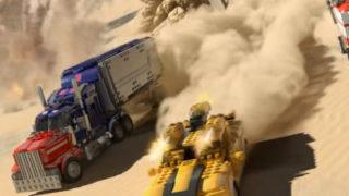 Lego + Transformers = Kre-o