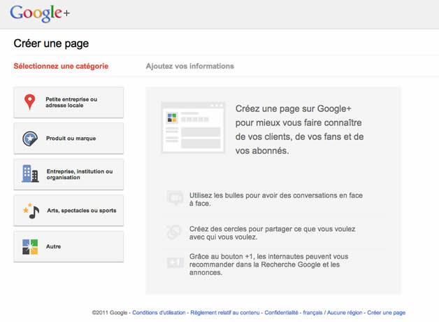 Comment créer sa page Google + pour son entreprise ? 2