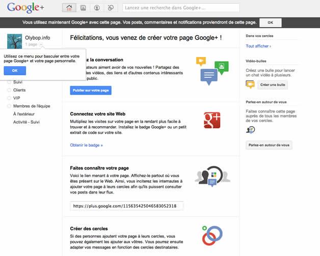 Comment créer sa page Google + pour son entreprise ? 6
