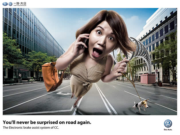 90+ publicités design et créatives de Décembre 2011 85