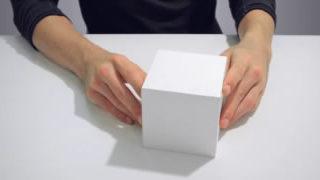 Proteigon - Superbe rencontre du papier et du stop-motion