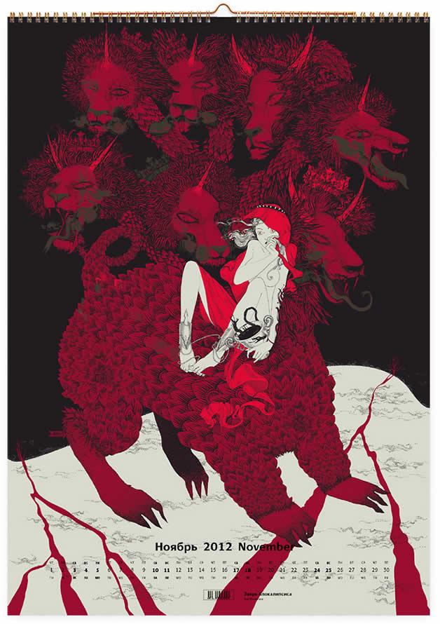 Fuckopalypse - Un calendrier collaboratif 2012 25