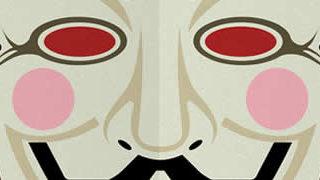 Les posters de masques connus par Alejandro de Antonio 1
