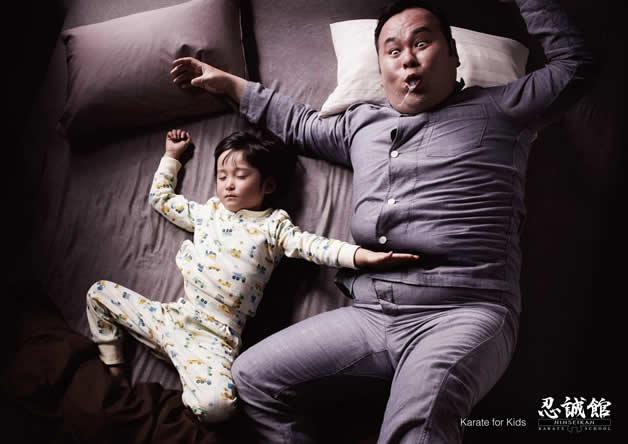 78 publicités designs et créatives de Février 2012 39