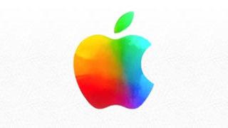 Nouveau Logo Apple et ses déclinaisons produits