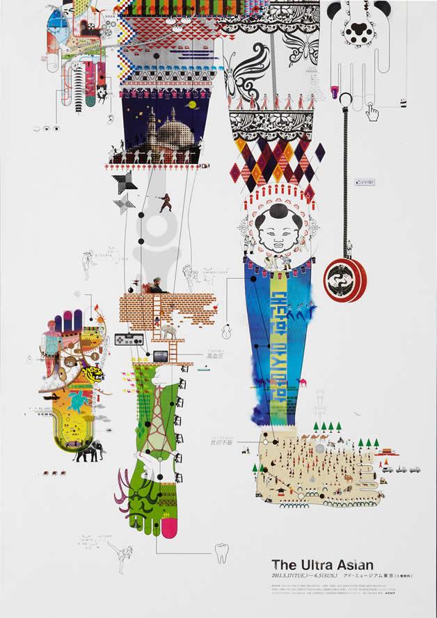 100 publicités designs et créatives d'avril 2012 4
