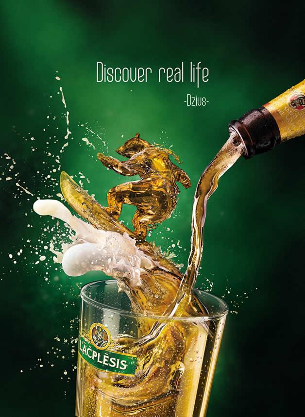 100 publicités designs et créatives d'avril 2012 44