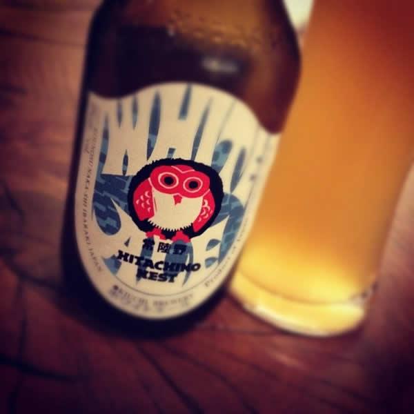 90 Packaging de bouteilles de Bières Design et créatifs 32