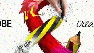 """Nouvelle campagne de publicité pour """"Adobe &"""""""