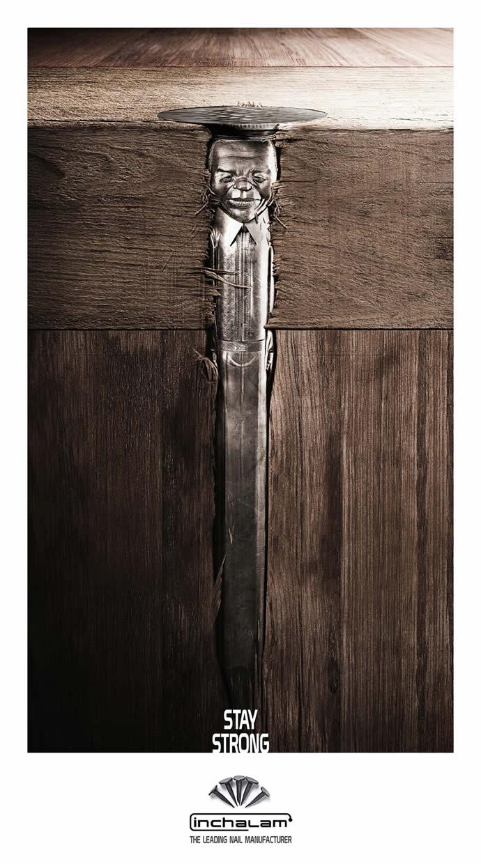 90 publicités designs et créatives de Juillet 2012 81