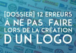 [Dossier] 12 erreurs à ne pas faire lors de la création d'un Logo 1