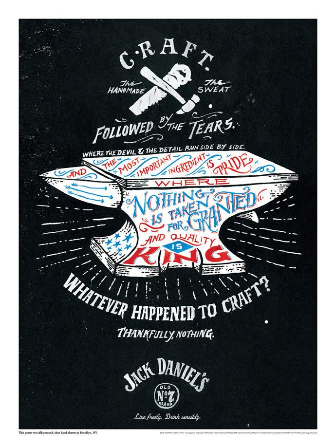 75 publicités designs et créatives d'août 2012 62