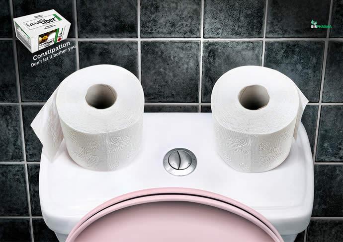 75 publicités designs et créatives d'août 2012 67