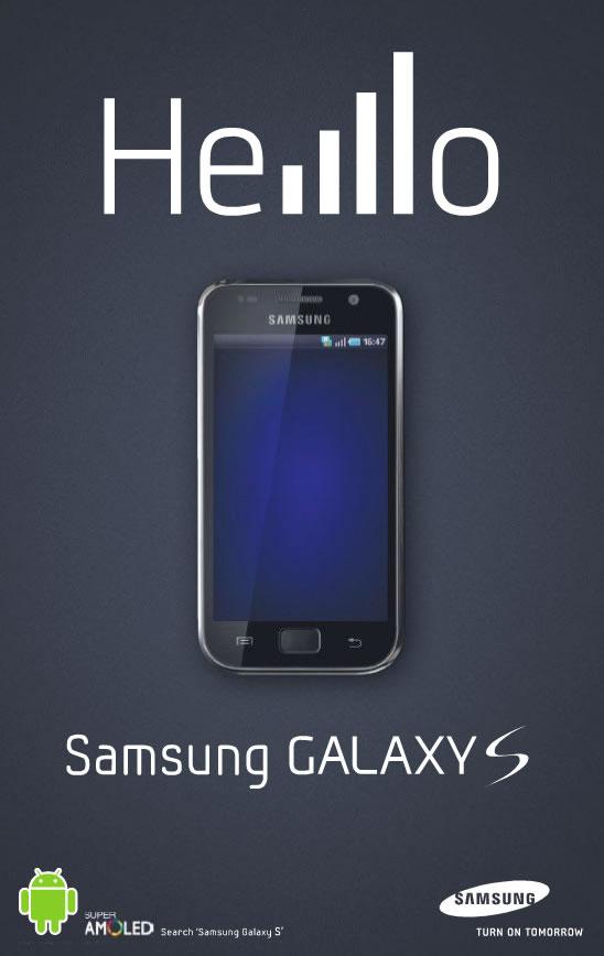 Quand Samsung Troll Apple avec la publicité 4