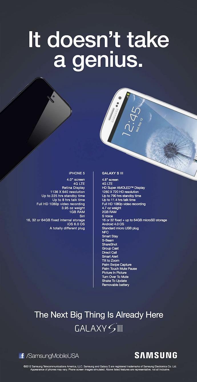Quand Samsung Troll Apple avec la publicité 2