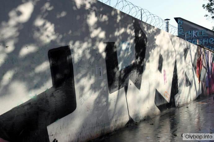 Street-art : Paris fait le show (70 photos) 64