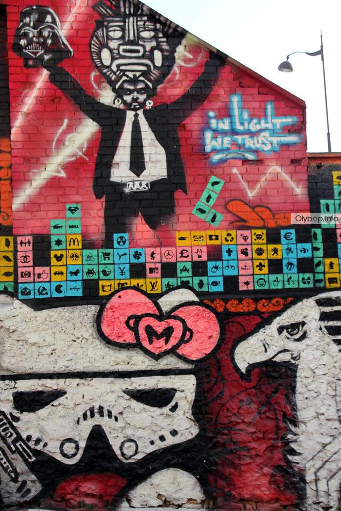 Street-art : Paris fait le show (70 photos) 10