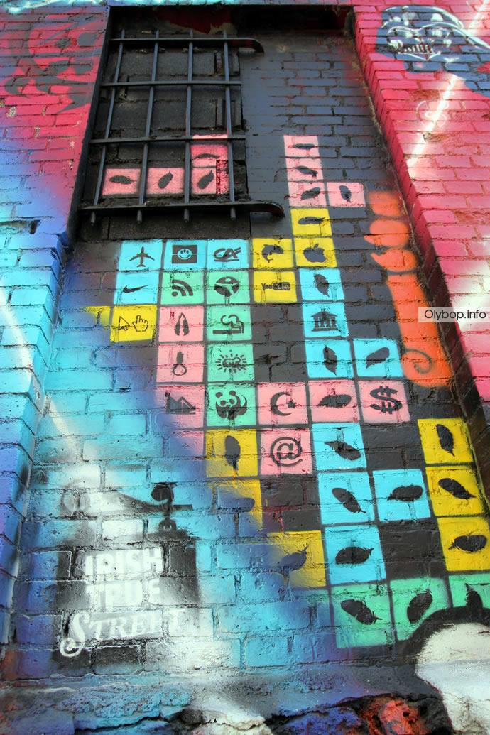 Street-art : Paris fait le show (70 photos) 11