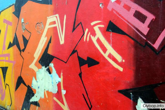 Street-art : Paris fait le show (70 photos) 65
