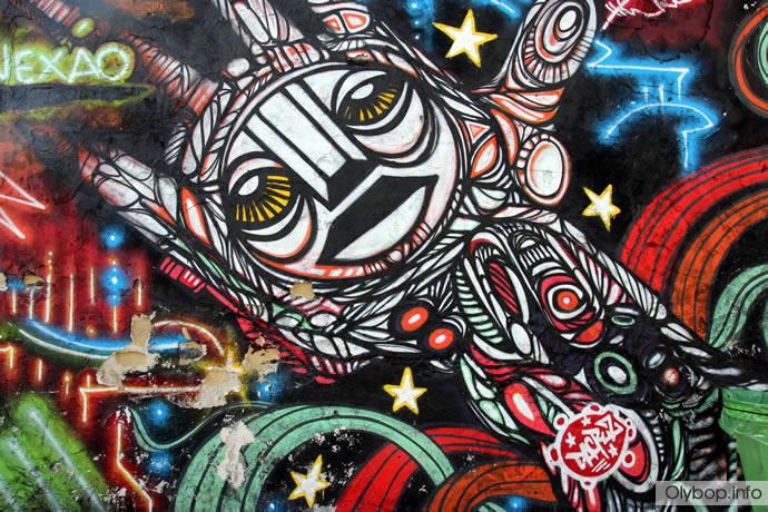 Street-art : Paris fait le show (70 photos) 21