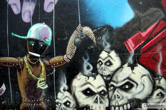 Street-art : Paris fait le show (70 photos) 66