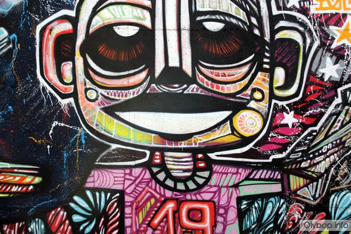 Street-art : Paris fait le show (70 photos) 29
